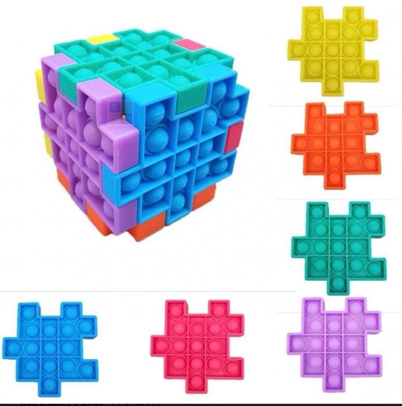 拼圖Pop it玩具 一套6件 智能啟發 ADHD AUTISM SEN