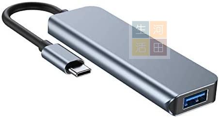 USB C Hub 4 in1 USB 3.0