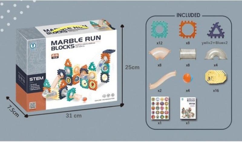 STEM 創意積木玩具套裝 66塊 (3歲以上適用)