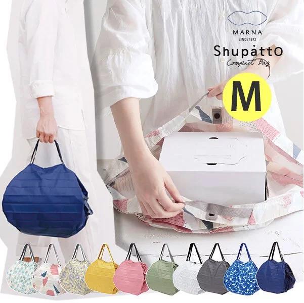 日本 MARNA Shupatto 極速摺疊收納袋(2020 Renewal) M size