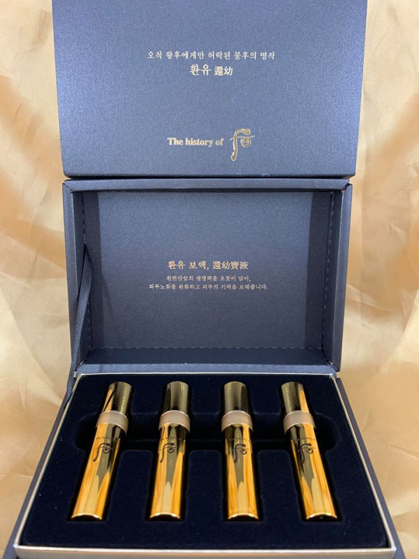 還幼全草甦醒安瓶 套裝 (4支) (Hwanyu Signature Ampoule Gift Set)