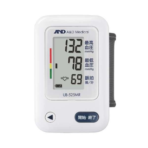 日本直送 AND UB525MR 手腕式多功能血壓計 (60回記憶+心律不正提示) 10年品質保証 (門市現金優惠價$250)