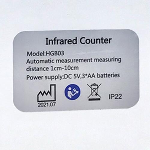 DIKANG HGB03 自動紅外線測體溫儀 非接觸式測溫儀