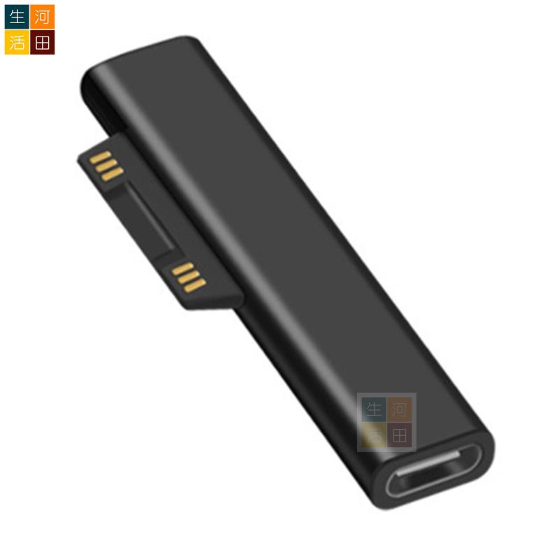 USB C- Surface Pro 3 4 5 6 7 Go Surface Book轉接器|需USB C線和合適充電器