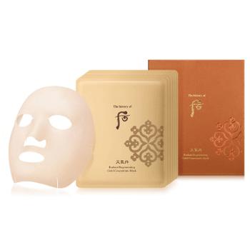 天氣丹 黃金精華面膜 (1盒6片) (Radiant Regenerating Gold Concentrate Mask)