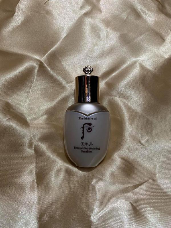 天率丹 極致再生乳液 25ml (Ultimate Rejuvenating Emulsion)