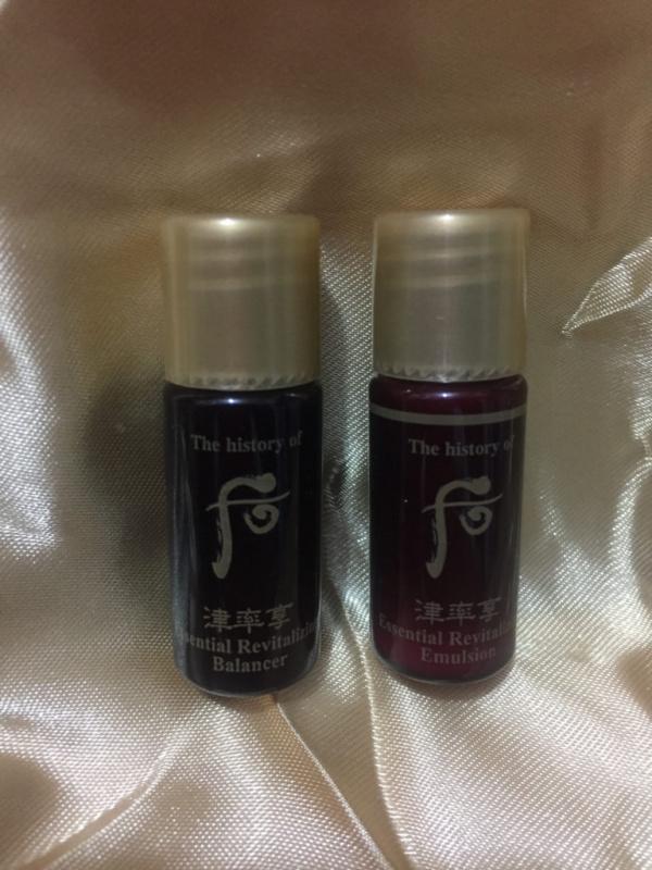 津率享 爽膚水 乳液 (5ml+5ml) (Jinyul Essential Revitalizing Balancer and Emulsion)
