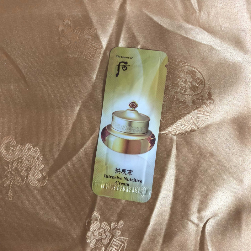 拱辰享 活膚清潤霜 ($120/40片) (Intensive Nutritive Cream)