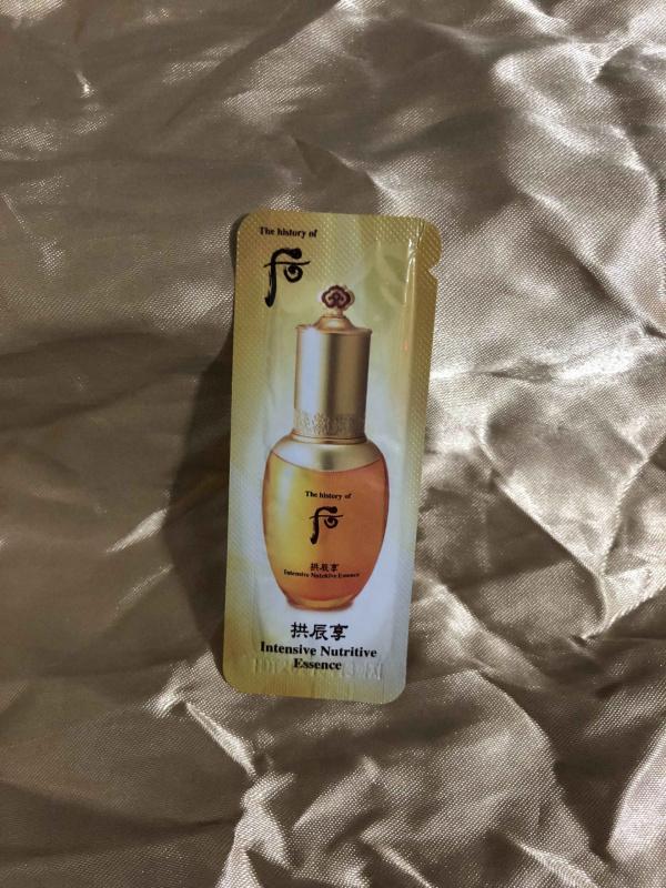 拱辰享 活膚精華 ($140/40片) (Intensive Nutritive Essence)