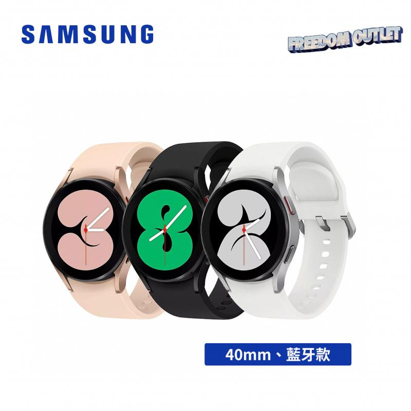 三星 Samsung Galaxy Watch4 R860(藍牙) 40mm 智能手錶