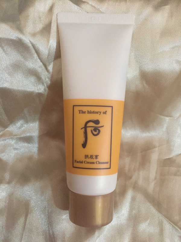 拱辰享 氣津清顏霜/卸妝霜 40ml (Facial Cream Cleanser)