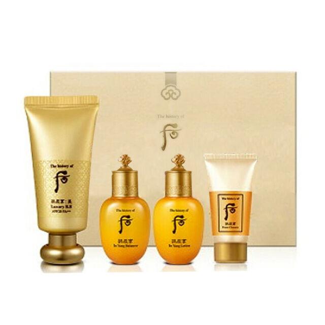拱辰享 美紅顔奢華秘密BB霜 45ml 套裝 SPF20/PA++ (Luxury BB Cream)