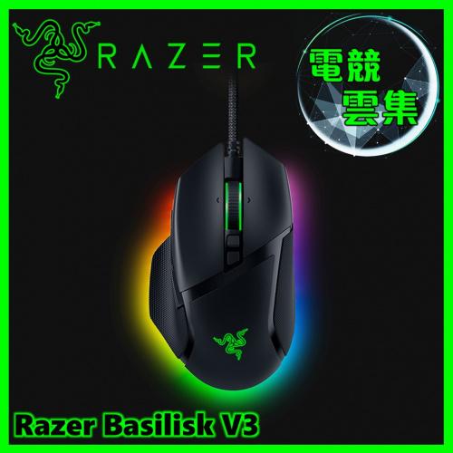 Razer Basilisk V3 電競滑鼠