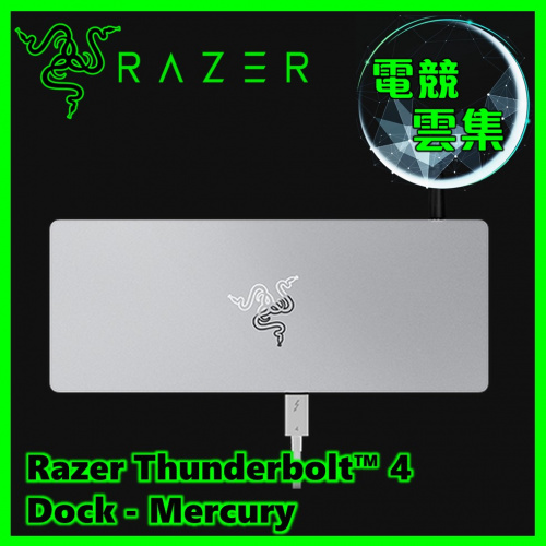Razer Thunderbolt™ 4 Dock - Mercury