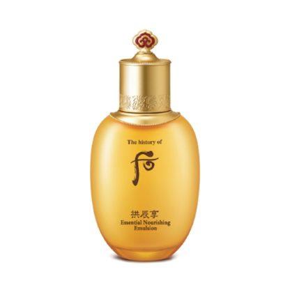 拱辰享 活膚清潤乳 (乳液) 110ml (Essential Nourishing Emulsion)