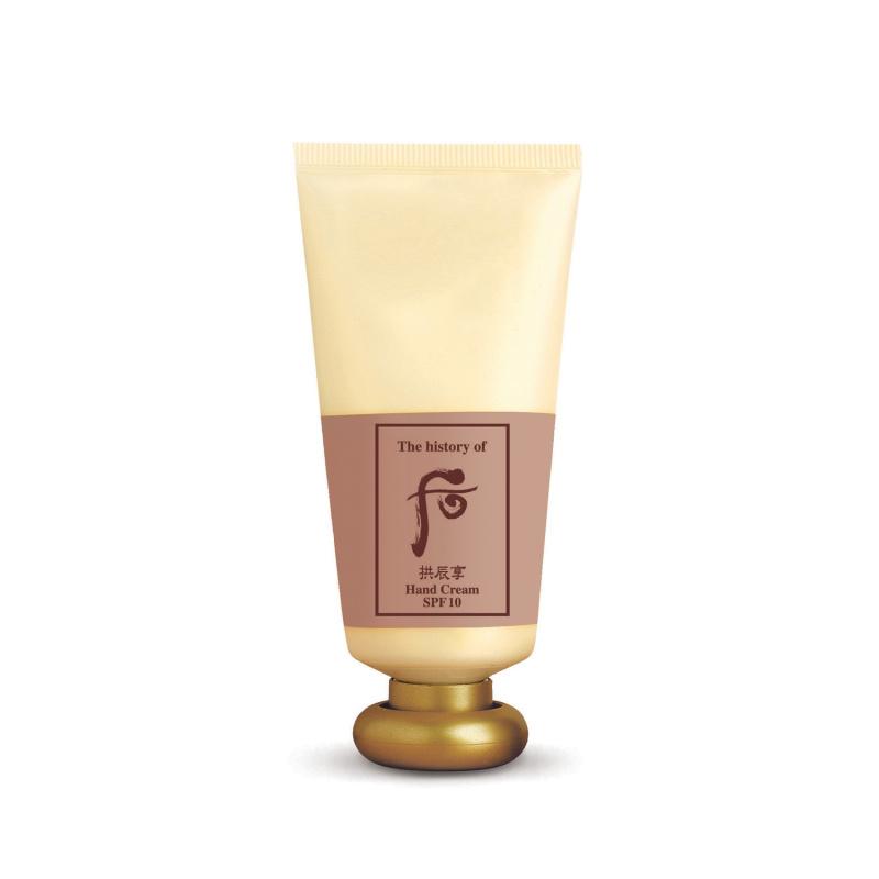 拱辰享 皇后護手霜 85ml SPF10 (Royal Hand Cream)