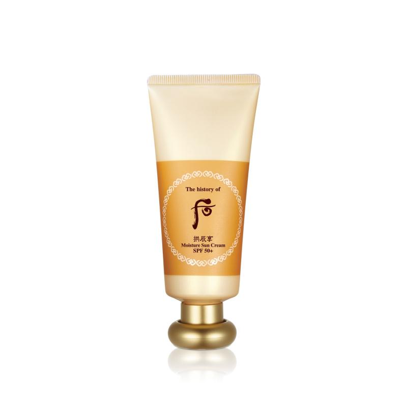 拱辰享 修護防曬營養霜 SPF50+/PA+++ 60ml (Moisture Sun Cream)