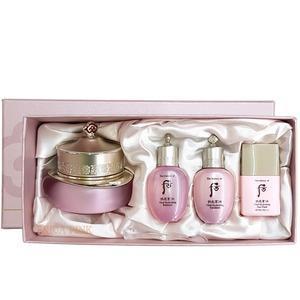 拱辰享 水凝保濕霜 (滋潤型) 50ml 套裝 (Intensive Hydrating Cream Special Set)