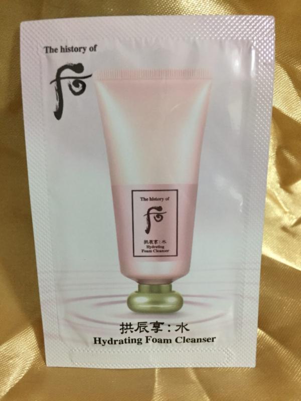 拱辰享 水凝保濕潔面泡沫 (Hydrating Foam Cleanser)