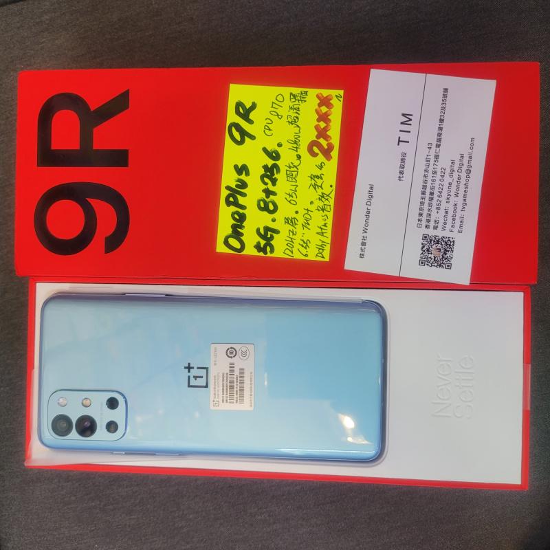 最新型號~OnePlus 9R 全套 5G 8+256 $2xxx🎉 門市現金優惠價