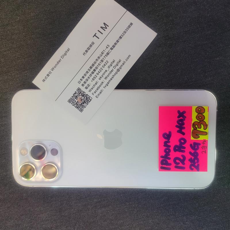 最新型號~蘋果 Iphone 12 Pro Max 5G 256gb $7xxx🎉 門市現金優惠價