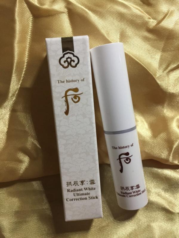 拱辰享 雪透亮淨斑棒 4g (Radiant White Ultimate Correction Stick)
