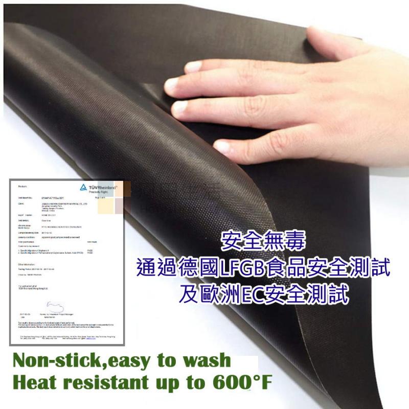 4pcs-Gas Range Stove Top Burner Protector Reusable Non-stick Cover Liner Clean Cook