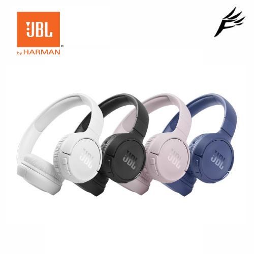 JBL TUNE 510BT 耳罩式藍牙耳機 [4色]