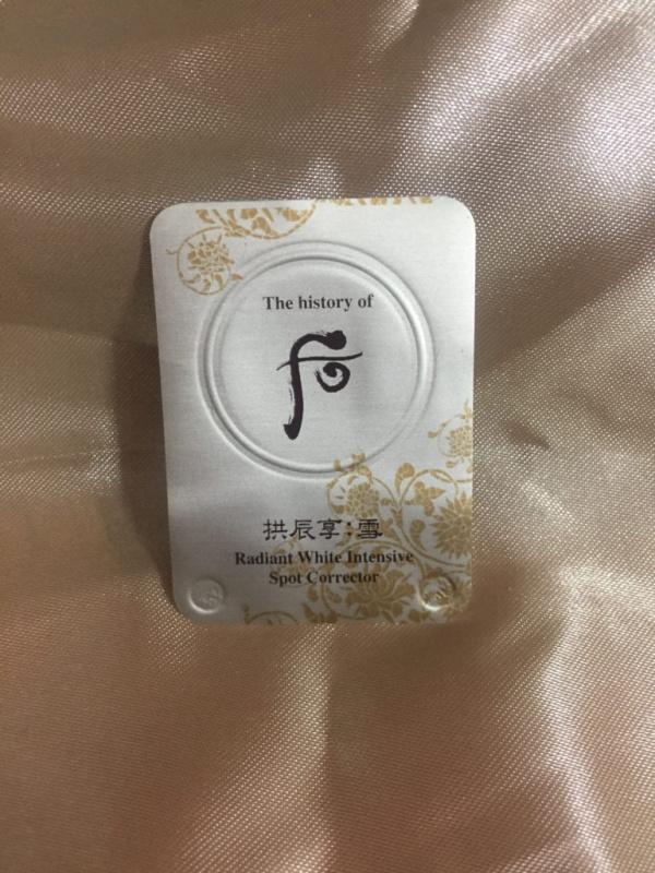 拱辰享 雪透亮淨斑霜/美白膏 ($135/20片) (Radiant White Intensive Spot Corrector)