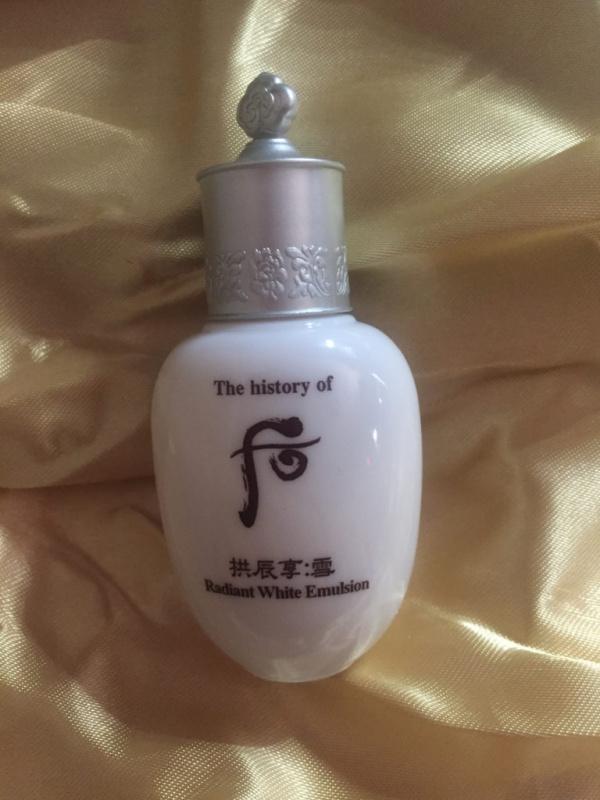 拱辰享 雪透亮淨白乳液 20ml (Radiant White Emulsion)