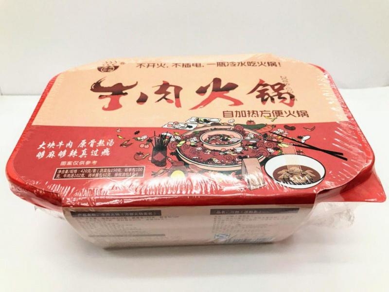 LF0008 羅府 DIY 即食冇火 牛肉火鍋 420g