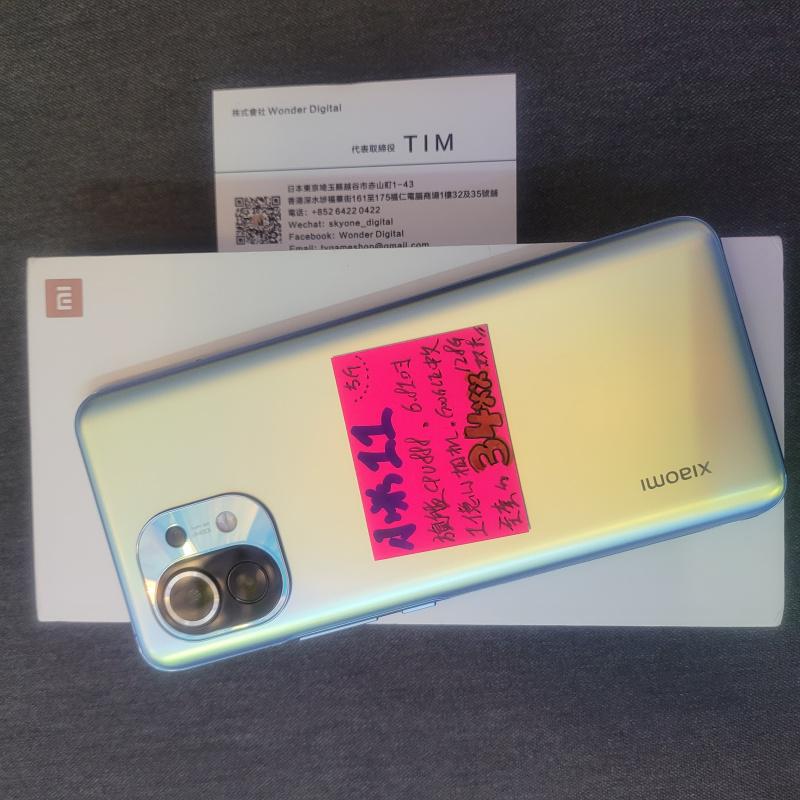 特價全套~最新型號 小米11 5G版 8+256 $3499🎉