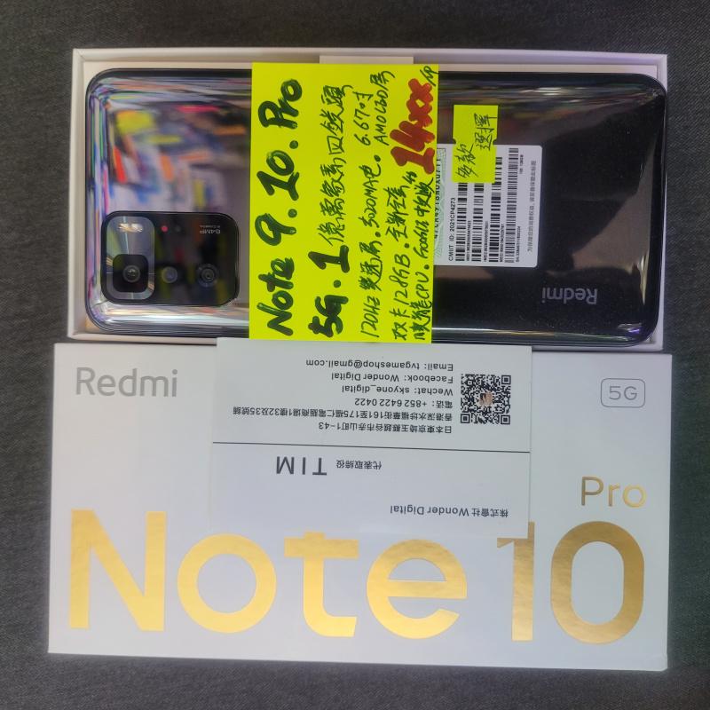 全新全套~最新型號 Redmi Note 9. 10. Pro 5G版 $1499🎉
