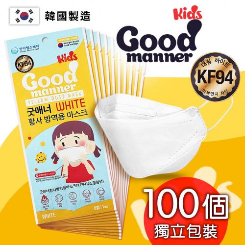 韓國製, Good Manner KF94 兒童4層3D口罩 - 100個 / 獨立包裝