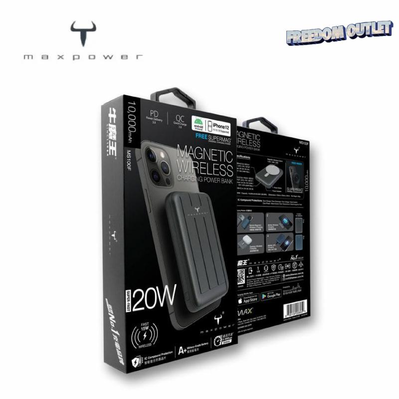 牛魔王 Maxpower MS100F 10,000mAh 磁力無線外置充電器 (2色)