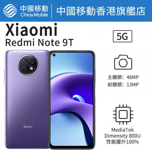 Xiaomi Redmi Note 9T 智能手機【中國移動香港 推介】