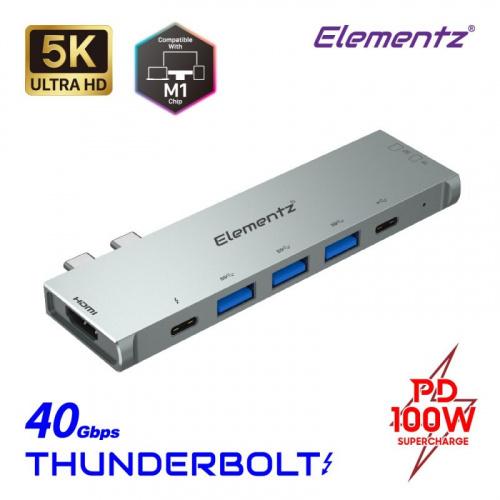 Elementz USB-C 8合1 Type-C HUB擴充器 MC-833T