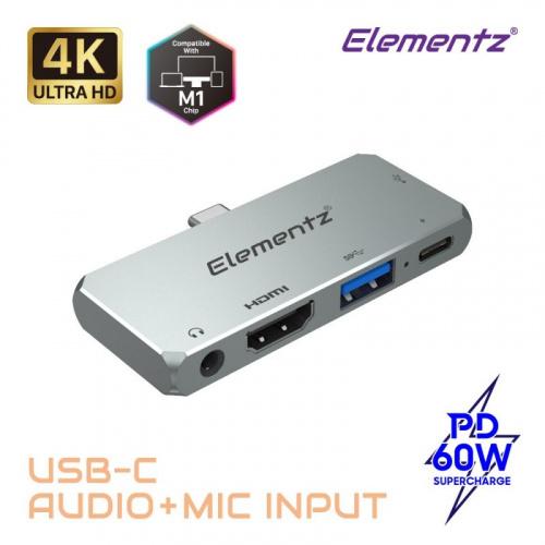 Elementz USB-C 5 合1 Type-C Hub擴充器 MC-533H