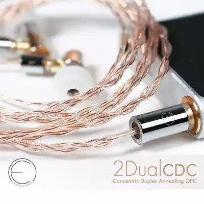 OEAudio 2DualCDC 【高純度同心銅線】