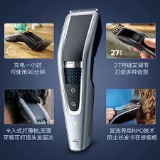 飛利浦 Philips HC5690 全機防水無線電動剪髮器 (全家大小合用)