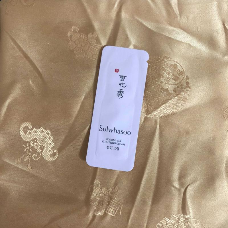 雪御梅花煥活面霜 ($105/30片) (Bloomstay Vitalizing Cream)