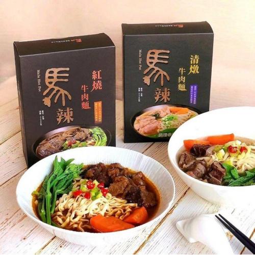 台灣直送 馬辣 (紅燒/清燉) 牛肉麵 一套兩盒