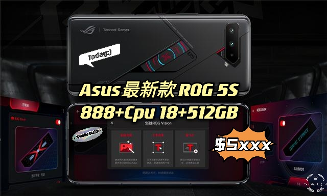 ASUS ROG5S!高通S888+ 18GB RAM+512GB、360Hz觸控取樣率 $5xxx🎉