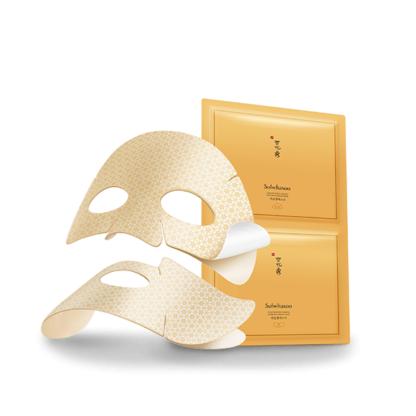 滋陰生人參煥顏面膜 (Concentrated Ginseng Renewing Creamy Mask)