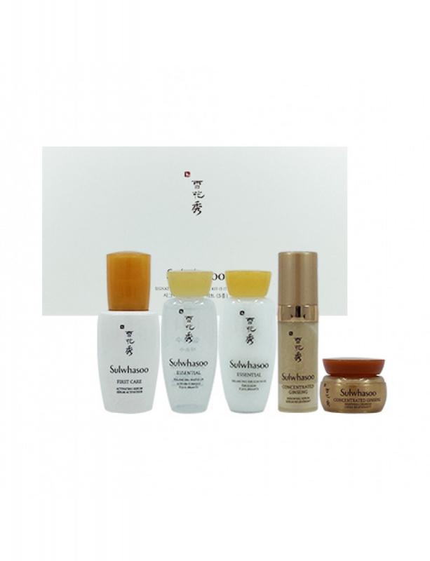 滋陰旅行套裝 (5件) (Signature Beauty Routine Kit)