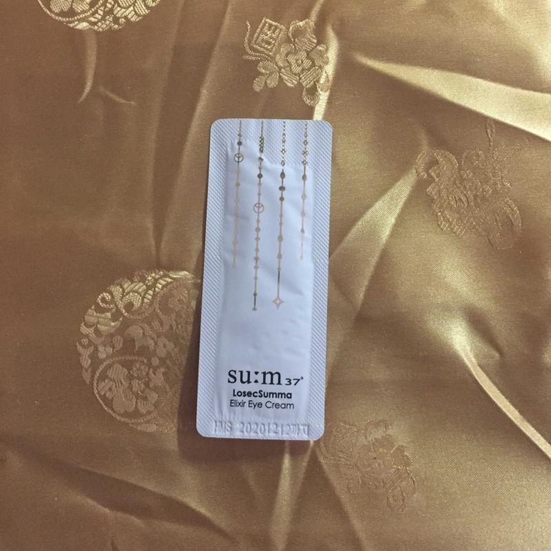 鎏金溯茫重生眼霜 ($105/30片) (皺紋改善) (LosecSumma Elixir Eye Cream)