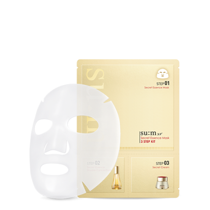 奇蹟活酵肌密面膜 (3步曲) (Secret Essence Mask 3-STEP KIT)