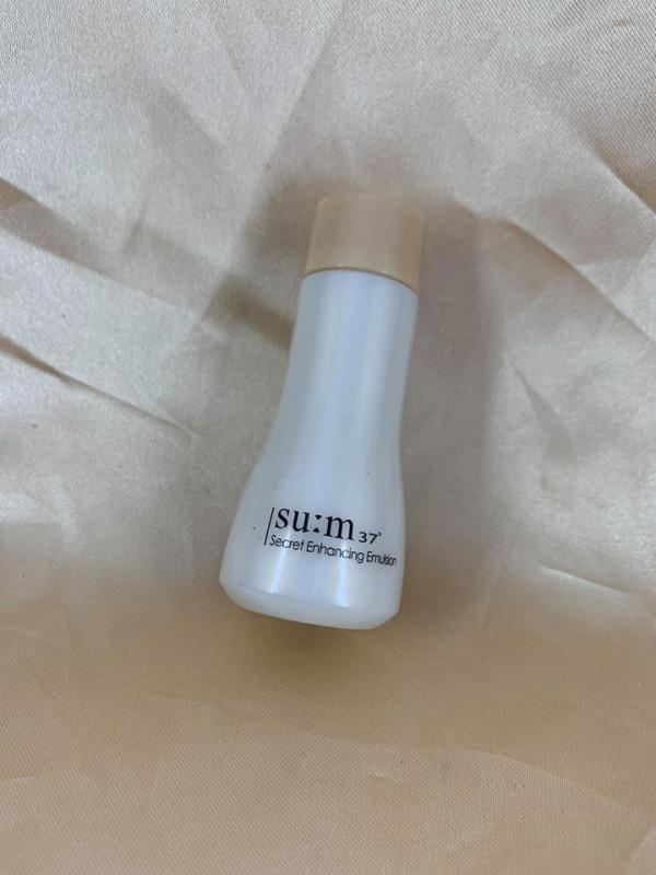 奇蹟活酵肌密乳液 20ml (Secret Enhancing Emulsion)
