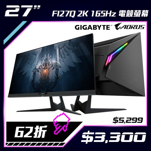 【限定店優惠】GIGABYTE 27