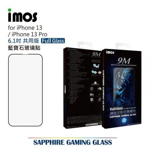 iPhone13 pro/13 pro max 平面點膠滿版玻璃螢幕保護貼 Sapphire Gaming Glass 人造藍寶石